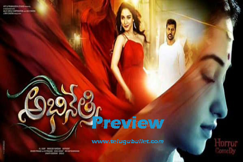 abhinetri movie preview