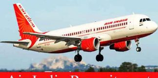 air india jobs inter and diploma candidates