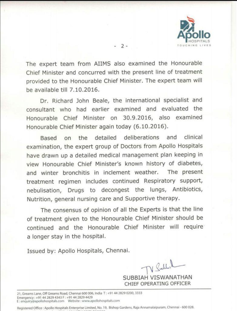 jayalalitha apolo hospital press note