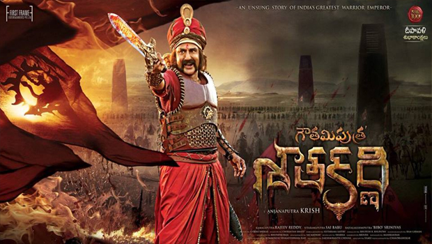 gautamiputra satakarni movie new poster