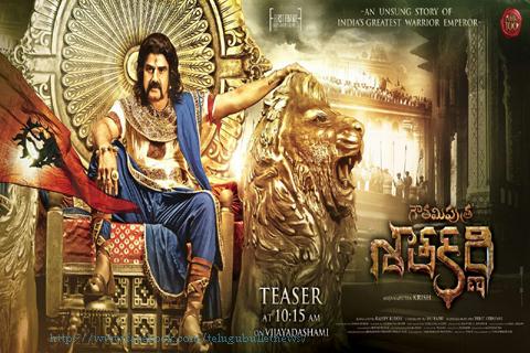 balakrishna gouthami putr shathakarni movie new look