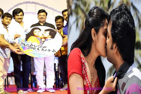 tamil actor k bhagyaraj said happy  lollu sabha jeeva lip lock