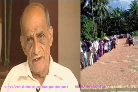 n.s naryana murthy cancer treatment center cost 300 rupees