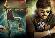 chiru khaidi number 150 movie first look