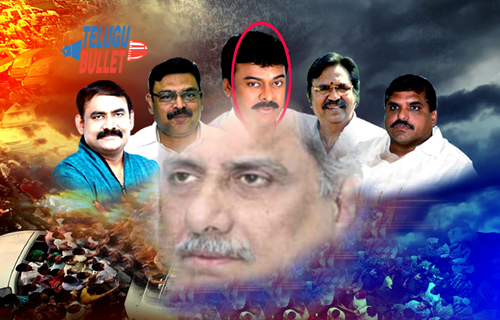 chiranjeevi not attend kapu meeting because ycp leaders