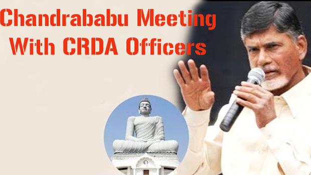 chandrababu meeting with crda officers about amaravati development