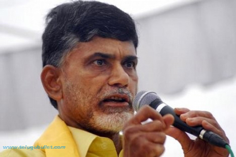 chandrababu warning tdp leaders