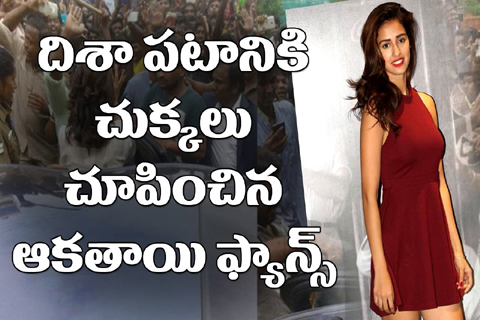 disha patani mobbed by fans jewellery shop opening hyderabad