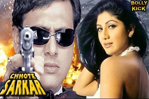govinda shilpa shetty arrest chote sarkar movie Ek Chumma Tu Mujhko song