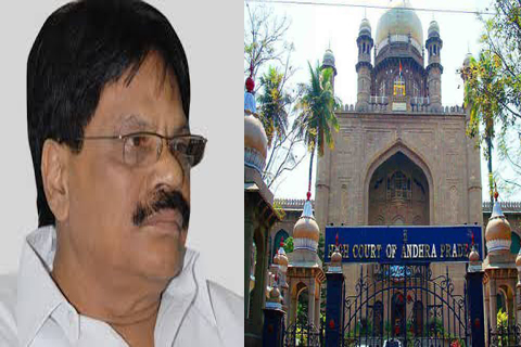 high court said ex mla satrucharla vijayaramaraju salary given back