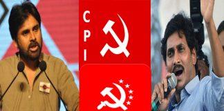 pawan kalyan jagan who are mixing cpi and cpm parties