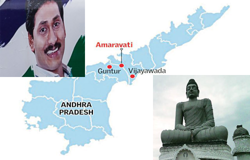 jagan coming amaravathi confirm