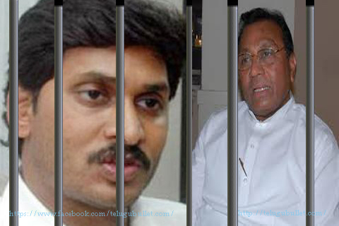 jaganmohan reddy mekapati rajamohan reddy between talk jail