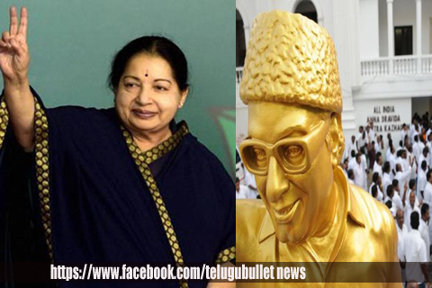 jayalalitha green signals to anna dmk party 44 years celebrations