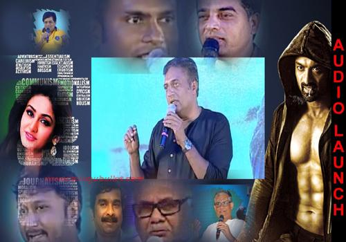 prakash raj sensational comment kalyan ram ism audio function