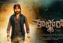 karthi kashmora movie sequel