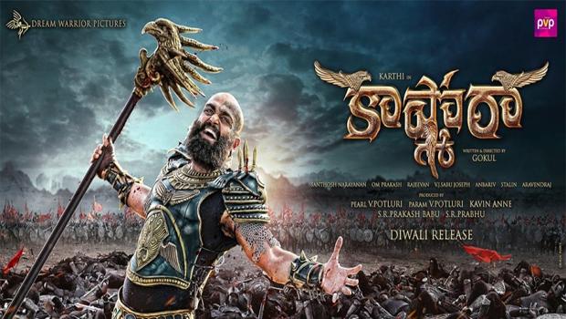 karthi kashmora movie expectations as like kabali movie
