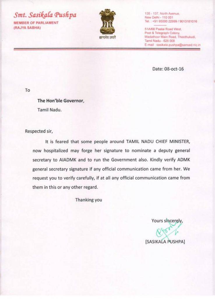sashikala wrote letter to governor