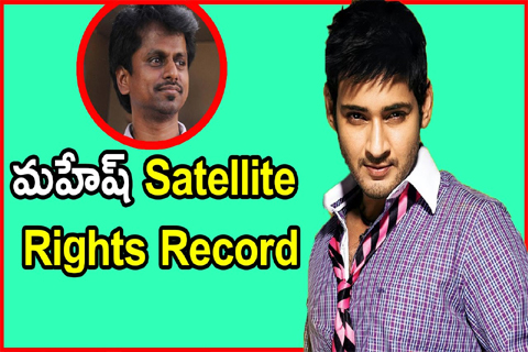 mahesh murugadoss movie satellite rights