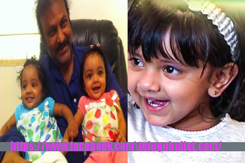 mohan babu with his grand daughters