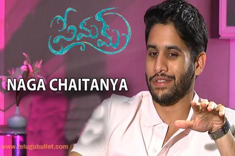 naga chaitanya said premam  secretes