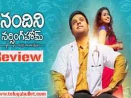 nandini nursing home movie review