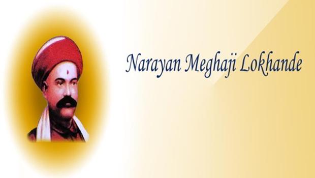 8 years fight for sunday holiday by narayan moghji