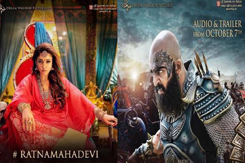 karthi nayanatara kashmora movie look super