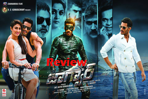 nikhil jaguar movie review