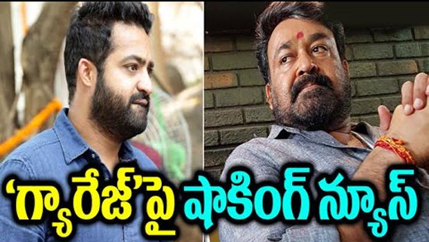 ntr janatha garage movie on wrong statements