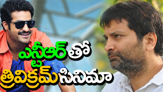 ntr trivikram movie fix