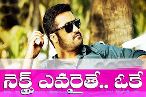 ntr new movie director selection confusion