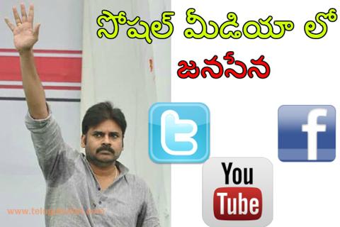 pawan janasena party create social media accounts