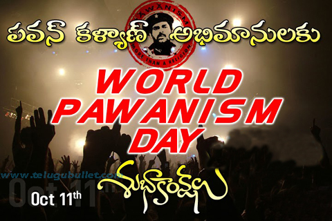 pawanism day meeting doing october 11 vijayawada