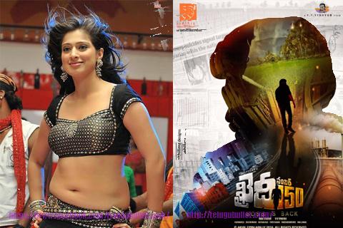 lakshmi rai item song chiru khaidi number 150 movie