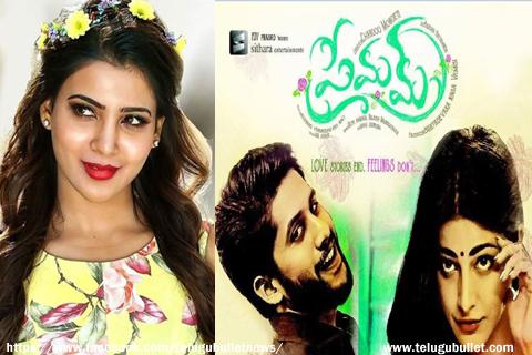 samantha comment naga chaitanya premam movie