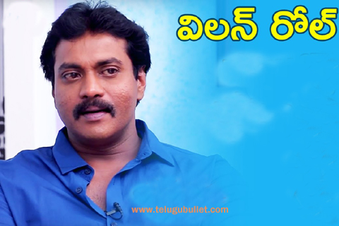 sunil act villan role
