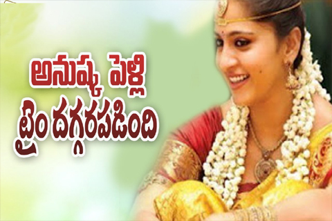 anushka ready to get marriage