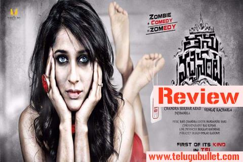 thanu vachenanta movie review