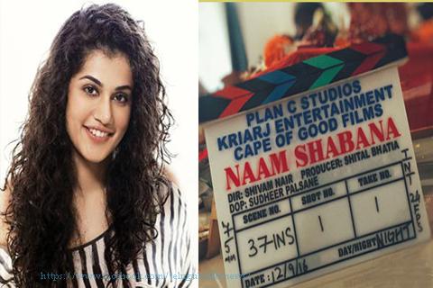 taapsee chance naam shabana bollywood movie