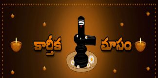 karthika vana bhojana story