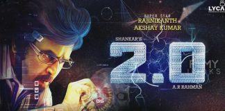 Robo 2.0 Movie Rich In Investments Poor In Promotions
