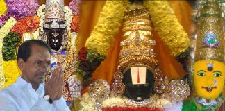 kcr family and trs ministers are will going tirumala temple