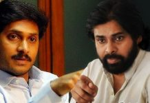 pavan put pressuure on jagan