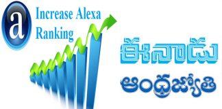 andhra jyothi crossed to eenadu in alexa rankings