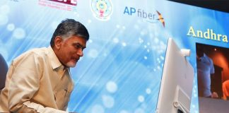 chandrababu said internet available for all ap people sankranti