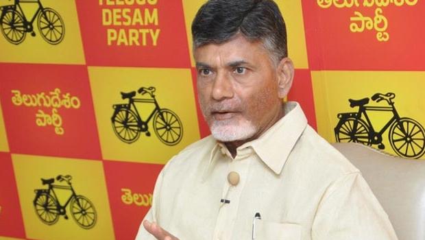 chandrababu said party leaders should avoid caste party meetings in karthikamasa season