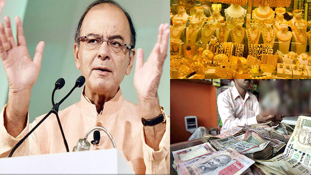 deadline of gold business mans for money changing