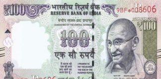 100 rupee note got higher position