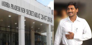 jagan ycp mlas visited ap secretariat in velagapudi